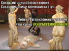 https://lolkot.ru/2014/12/24/az-yesm-kot-3/