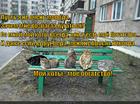 https://lolkot.ru/2014/09/23/bogatstvo-2/