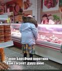 https://lolkot.ru/2019/05/20/dushesogrevalka/