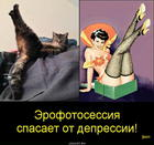 https://lolkot.ru/2014/02/03/erofotosessiya/