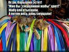 https://lolkot.ru/2020/06/09/estetika-smuscheniya/