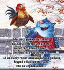 https://lolkot.ru/2021/03/18/garmonichnyye-kupletisty/