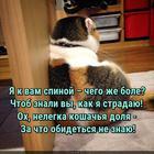 https://lolkot.ru/2016/04/03/generator-obidok/
