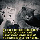 https://lolkot.ru/2013/12/13/karty-dengi-dva-stvola/
