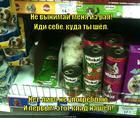 https://lolkot.ru/2015/06/06/koshachiy-oazis/