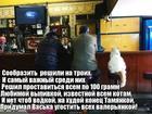 https://lolkot.ru/2018/11/16/kreativnyy-prostavlyalschik/