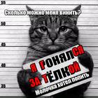 https://lolkot.ru/2017/01/16/molochnyy-manyak/