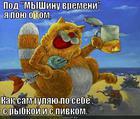 https://lolkot.ru/2014/04/02/murzykant/