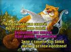 https://lolkot.ru/2014/12/14/my-v-otvete-za-teh-kogo-priruchili/
