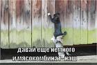 https://lolkot.ru/2011/02/21/myasokombinat-2/