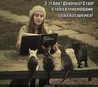 https://lolkot.ru/2013/09/11/nedozaryazhenaya/