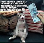 https://lolkot.ru/2017/07/18/neogranennyy-almaz/