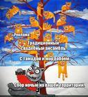https://lolkot.ru/2020/02/17/nochnoy-ansambl/