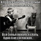 https://lolkot.ru/2014/03/11/nochnoye-peniye/