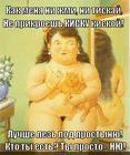 https://lolkot.ru/2015/02/05/nyushka/