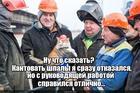 https://lolkot.ru/2019/12/27/opora-mosta/