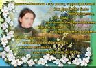 https://lolkot.ru/2017/05/01/pamyati-svetlogo-cheloveka-2/