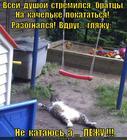 https://lolkot.ru/2013/11/18/perestaralsya/
