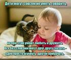https://lolkot.ru/2020/06/07/polyubovnoye-ponimaniye/