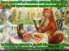 https://lolkot.ru/2015/07/08/pomeschitskaya-sirotinushka/