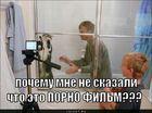 https://lolkot.ru/2011/07/15/porno-film/