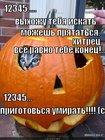 https://lolkot.ru/2011/10/23/prigotovsya-umirat/