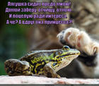 https://lolkot.ru/2015/01/04/proverka-skazok-na-podlinnost/
