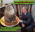https://lolkot.ru/2018/06/12/pryamaya-liniya-2/