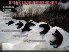 https://lolkot.ru/2010/06/11/pyat-stadiy-opyaneniya/