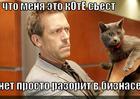 https://lolkot.ru/2012/12/06/razorit-v-biznase/