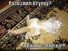 https://lolkot.ru/2011/07/25/razozlil-ktulhu/