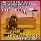 https://lolkot.ru/2015/08/13/rebenki-kotenki/