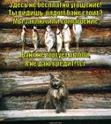 https://lolkot.ru/2014/03/13/rybank/