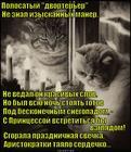 https://lolkot.ru/2015/06/13/serdtse-aristokratki/