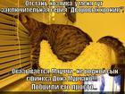 https://lolkot.ru/2014/06/12/serial/