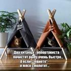 https://lolkot.ru/2020/05/12/shalashisty-imitatory/