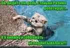 https://lolkot.ru/2018/07/13/shkola-stnislavskogo/