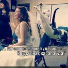 https://lolkot.ru/2013/11/04/shvark/