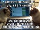 https://lolkot.ru/2012/07/31/skayrim/