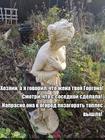 https://lolkot.ru/2021/03/07/sosedskaya-gorgona/