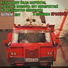 https://lolkot.ru/2014/03/26/spasatel-2/