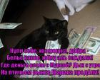 https://lolkot.ru/2013/12/10/sponsorskaya-pomosch/