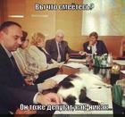 https://lolkot.ru/2012/12/04/tozhe-deputat/