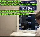 https://lolkot.ru/2018/06/21/trudovaya-dinastiya/