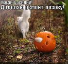 https://lolkot.ru/2013/11/06/uhodi/