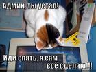 https://lolkot.ru/2013/03/03/utro-vechera-mudreneye/
