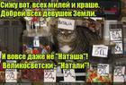 https://lolkot.ru/2018/06/17/velikosvetskaya-milota/
