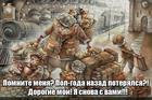 https://lolkot.ru/2020/10/16/vernuvshayasya-poterya/