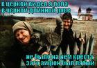 https://lolkot.ru/2012/12/19/vo-imya-ayfona/