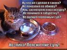 https://lolkot.ru/2014/12/17/zhenskaya-logika-4/